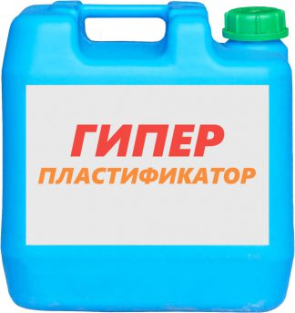 Гиперпластификатор на основе поликарбоксилата РС-1023