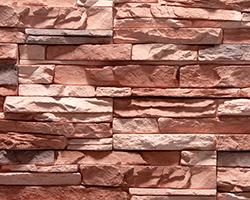 Фасадная плитка «Сланец» Угловая