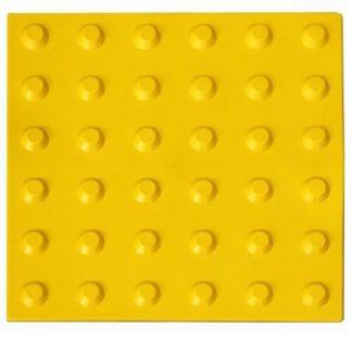 Тактильная тротуарная плитка 500x500x50 c продольными рифами желтая