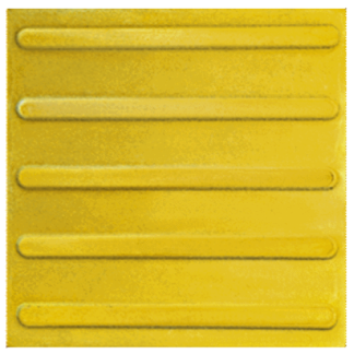 Тактильная тротуарная плитка 300x300x50 с продольными рифами желтая